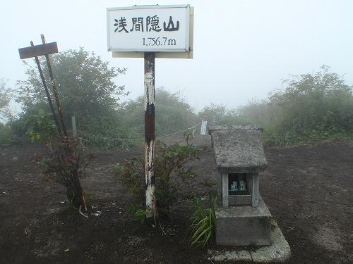 t2012asamakakusi-05
