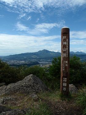 t2012tokami-09
