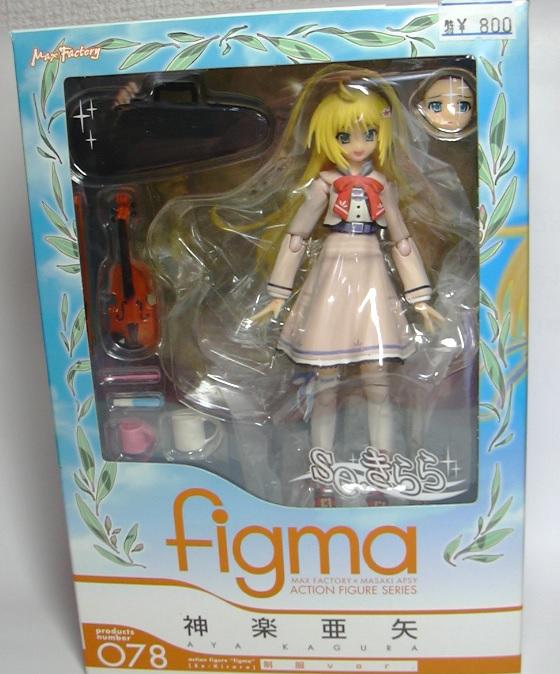 figma 亜矢001