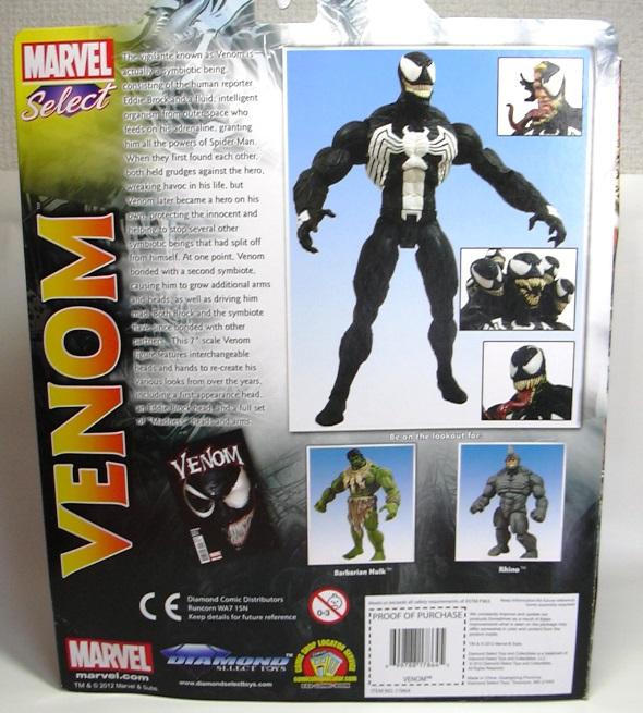 ヴェノム 003