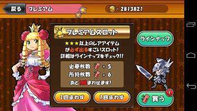 スイーツ 攻略 姫 ケリ