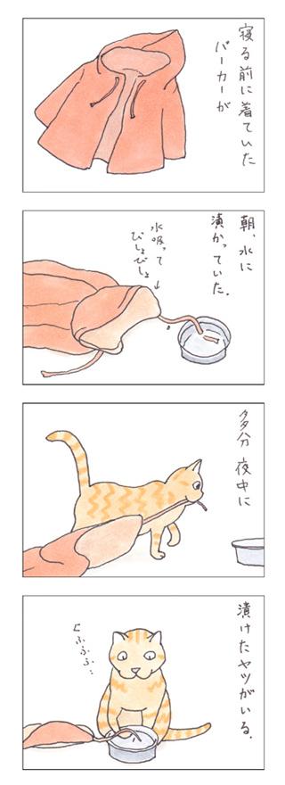 i_manga_121100.jpg