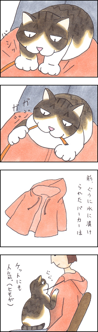 i_manga_121200.jpg