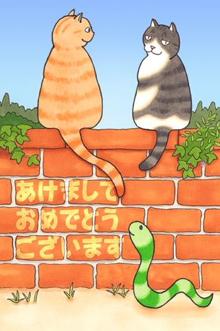 i_nengahebi_01.jpg