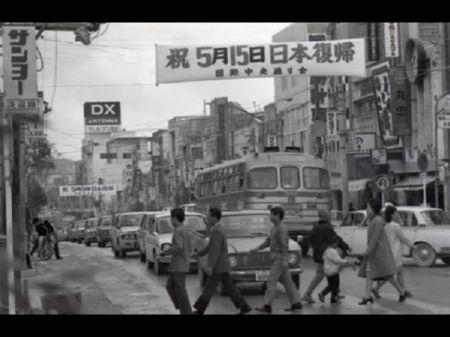 国際通り19721.8