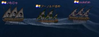 海賊デビュー