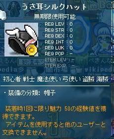 Maple130331_040049.jpg