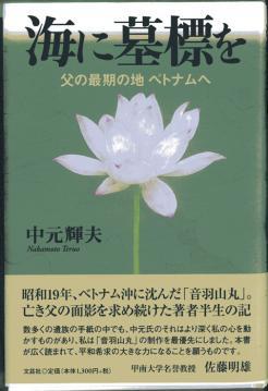 2012-5-29otowasanmaru001.jpg