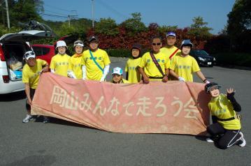 2012-5-5sikoku_020-1.jpg