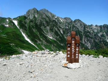 2012-8-9turugi 052