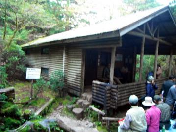 2012-10-25yakusima 086