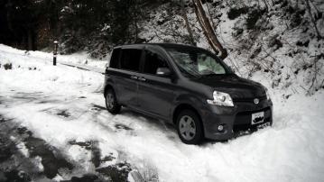 2013-1-8izumi 001