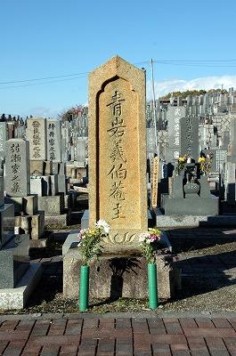 ストリームウイロの備考録 【のぼうの城】名古屋大須赤門の明王さん(大光院)は成田長親の菩提寺であった