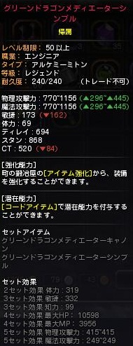 DN 2013-03-17 02-25-46 Sun
