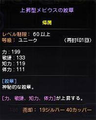 DN-2013-03-13-20-00-04-Wed.jpg