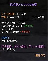 DN-2013-03-25-14-25-35-Mon.jpg