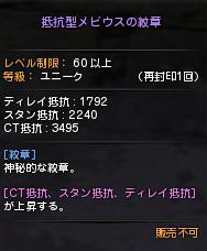 DN-2013-03-25-14-25-44-Mon.jpg