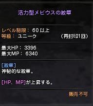 DN-2013-03-25-14-25-46-Mon.jpg