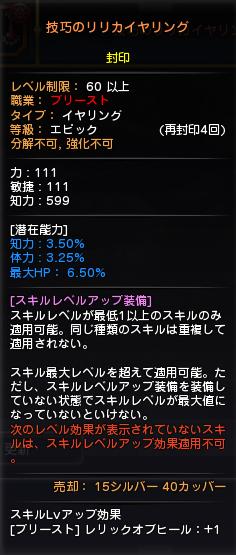 DN-2013-04-07-01-48-49-Sun.png