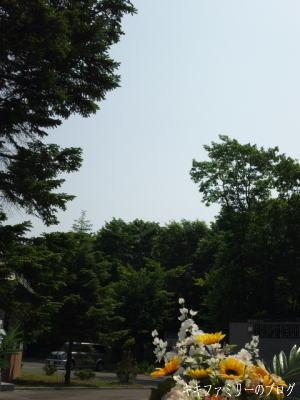 kf2012-6-29-2.jpg