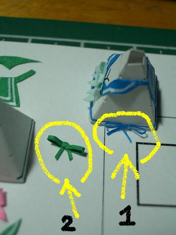 セラムン試作6の参考写真