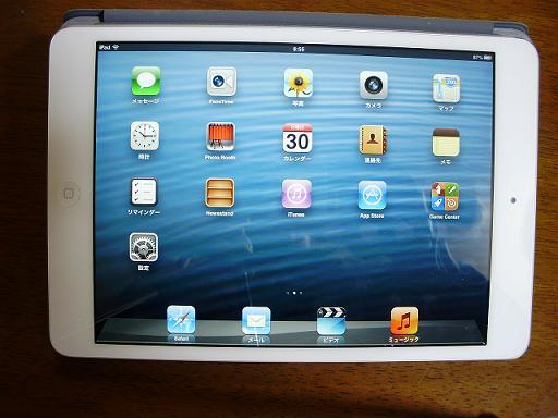 iPadmini②