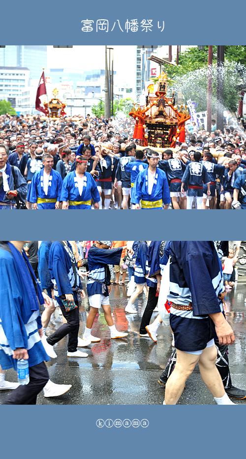 8月13日富岡八幡祭り1