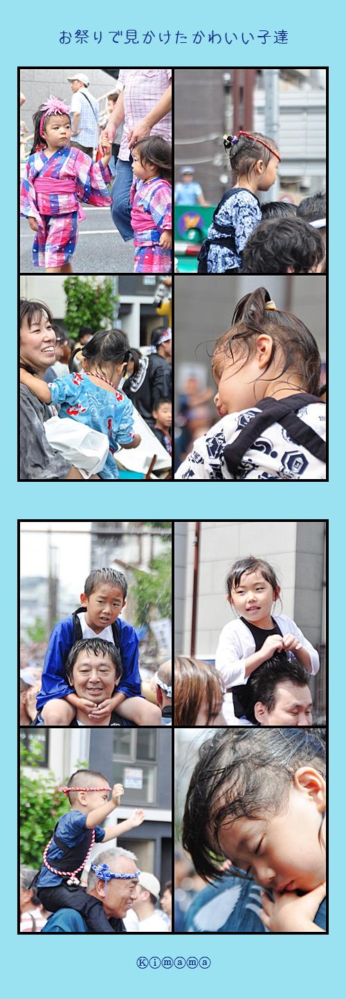 8月14日富岡八幡祭り1