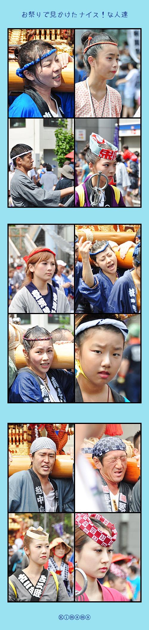 8月14日富岡八幡祭り2