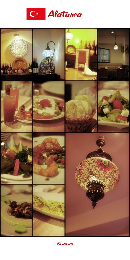 8月25日トルコ料理