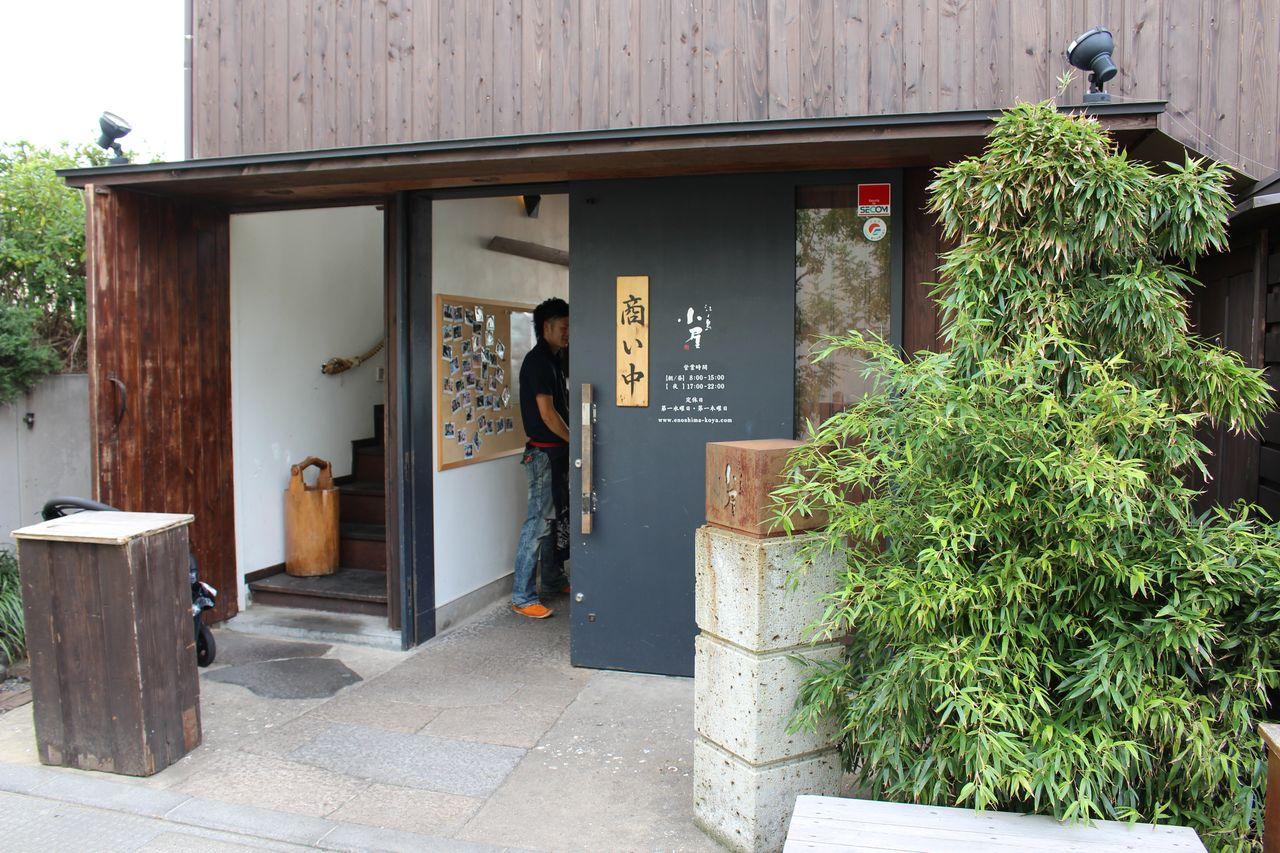 江ノ島小屋-1