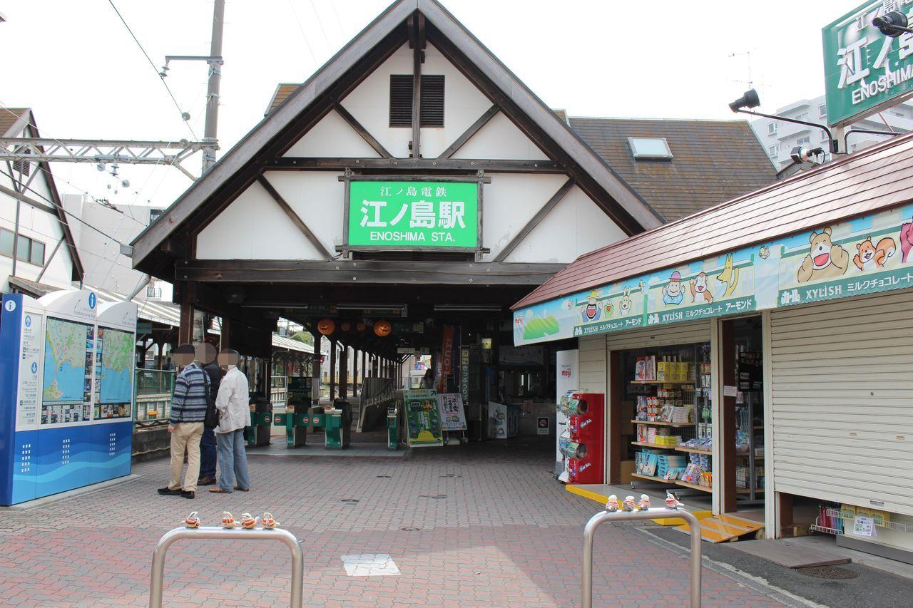 江ノ島駅-1