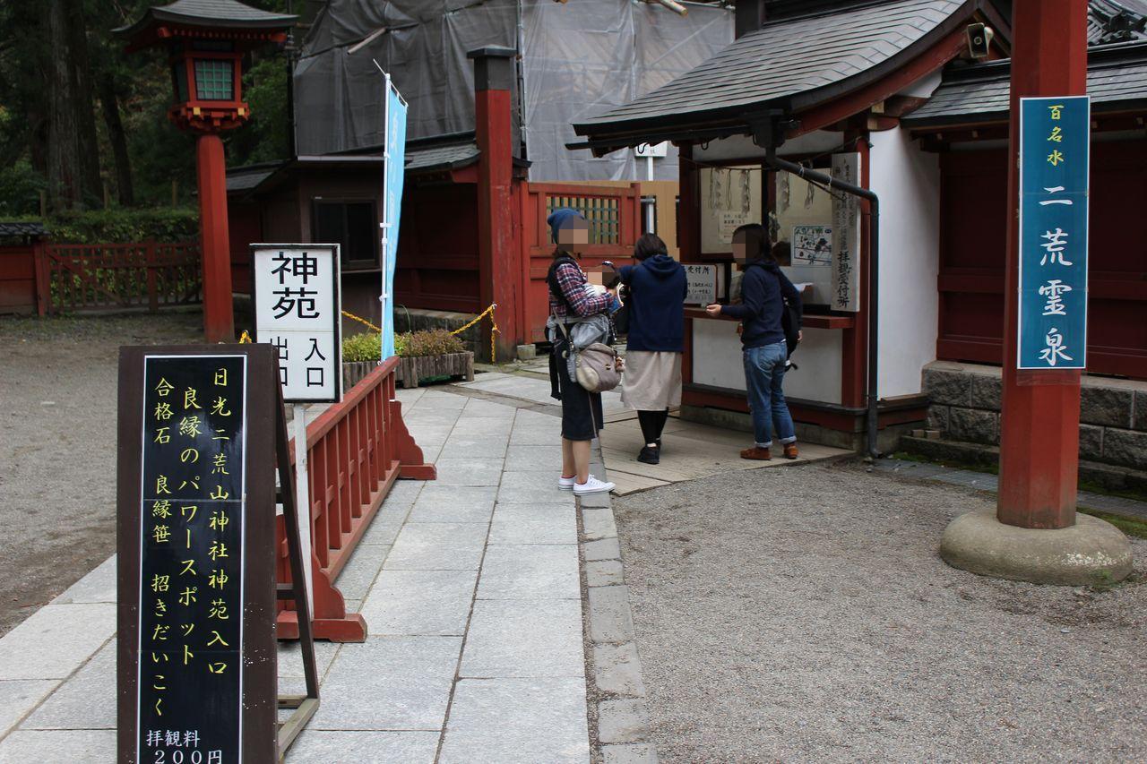 二荒山神社-24