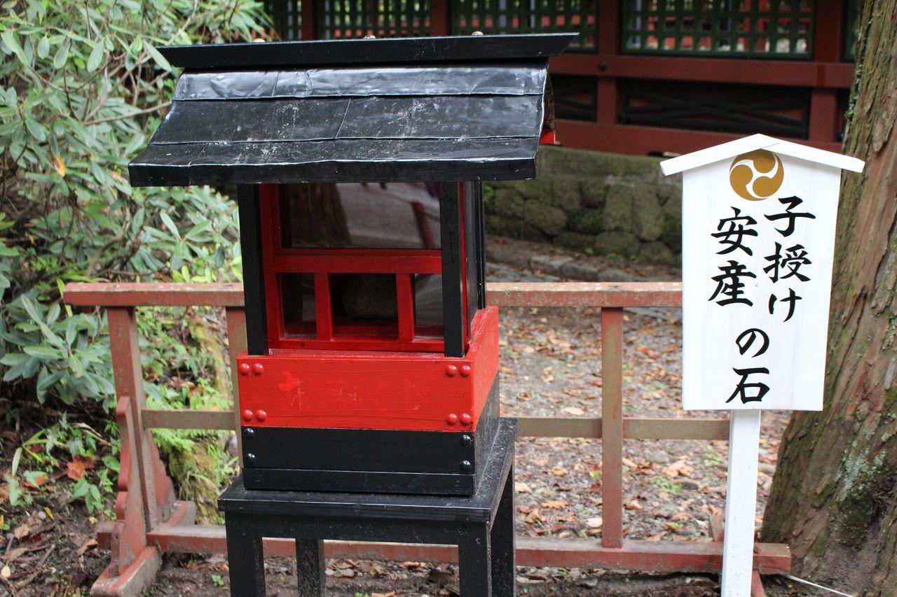 二荒山神社-37