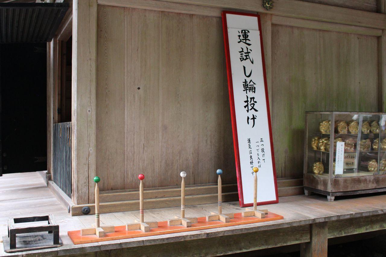 二荒山神社-39
