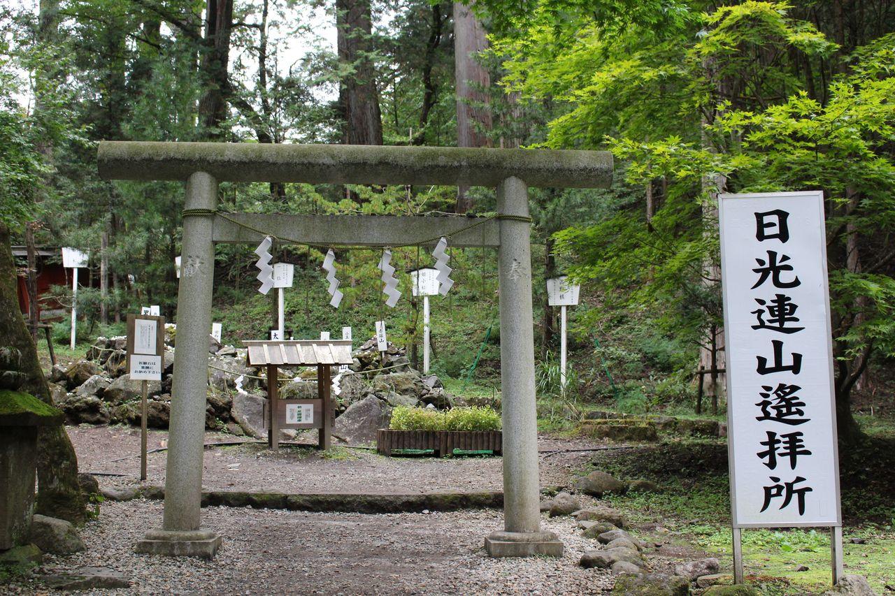 二荒山神社-46
