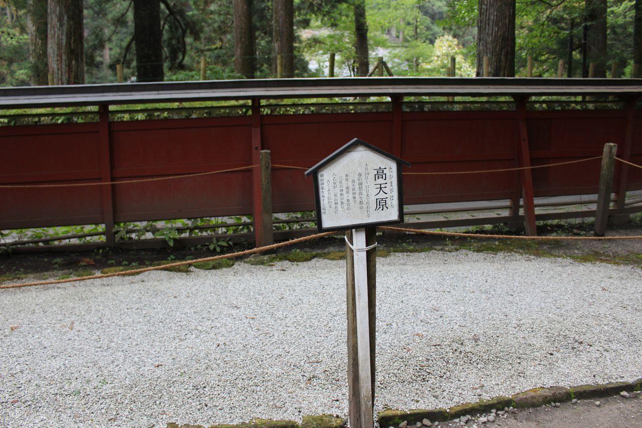 二荒山神社-47