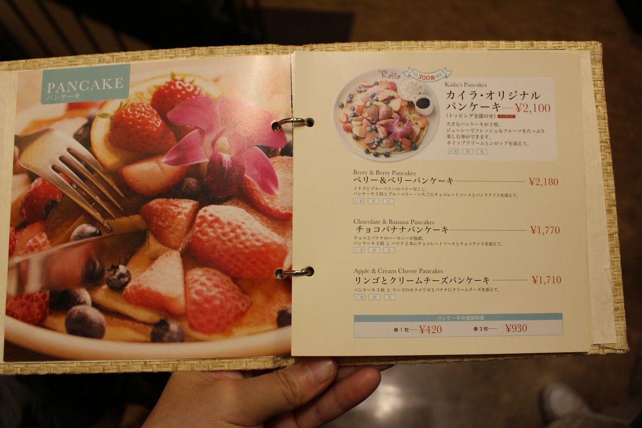 カフェ・カイラ 舞浜店-7