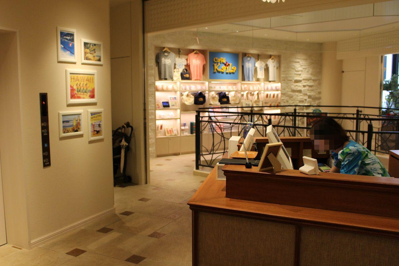 カフェ・カイラ 舞浜店-1