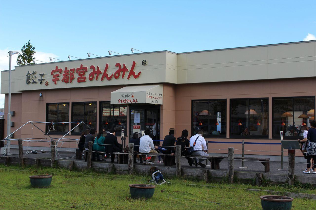 宇都宮みんみん 駅東口店-1
