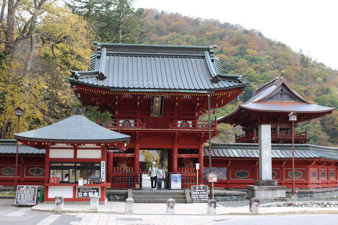 中禅寺-1