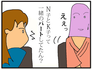 高校女子会03