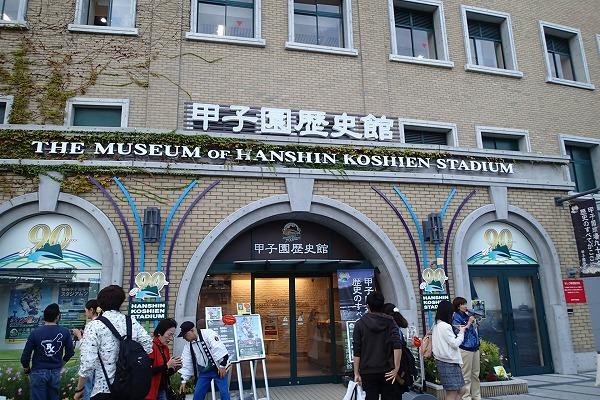 甲子園歴史館1