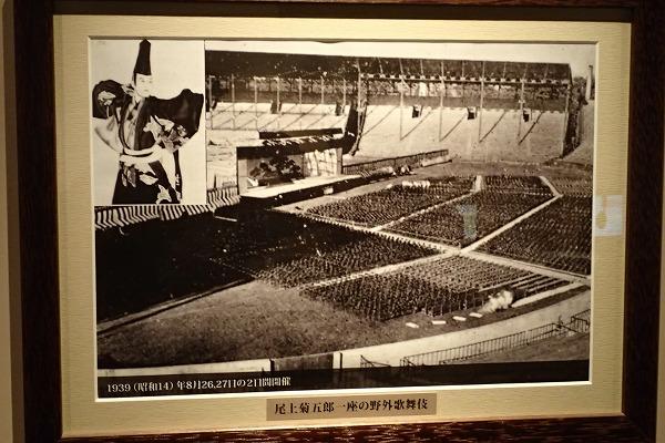 阪神歴史館8