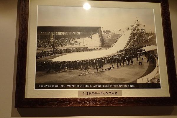 阪神歴史館9