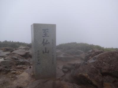 至仏 (68)