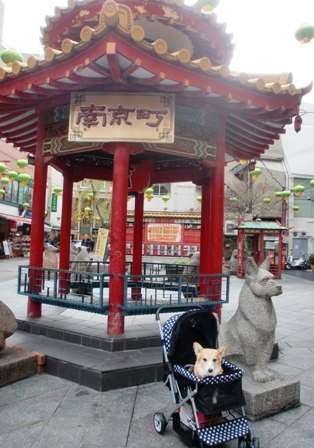 南京町 3