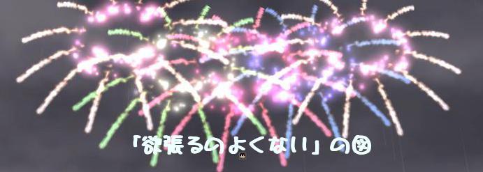 20120814010816a46.jpg