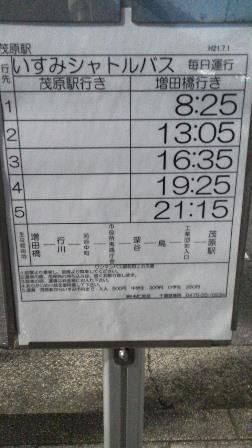 2012121206100000.jpg