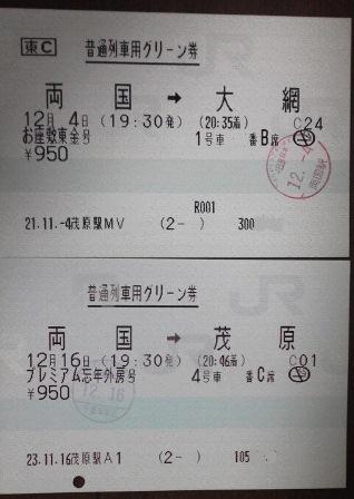 2012122122130000.jpg